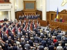 Верховная Рада уволила Кабинет министров Януковича