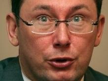 Луценко заявил, что взрыв в центре Киева мог быть терактом