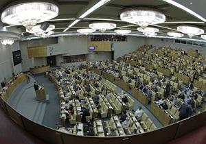 Госдума намерена принять в ответ на список Магнитского  более жесткий законопроект