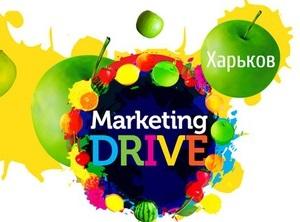 Вторая региональная конференция по инновационному маркетингу Marketing Drive