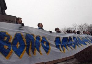 дело Павличенко - протесты - В Киеве проходит марш в поддержку семьи Павличенко