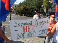 ПСПУ: Ющенко виновен в геноциде народа Южной Осетии