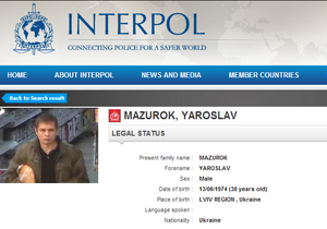 Интерпол объявил Мазурка в розыск
