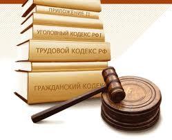 Как выбрать юридическую компанию.