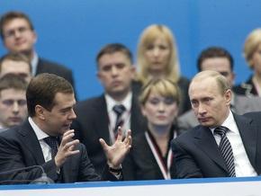 Медведев и Путин открыли Х съезд Единой России