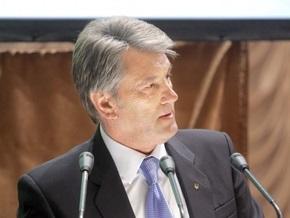 Ющенко поручил провести проверки сомнительных финопераций