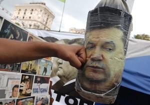 НГ: Запад усилил нажим на Януковича