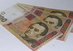Ъ: Украинские банки могут ограничить выдачу потребительских кредитов