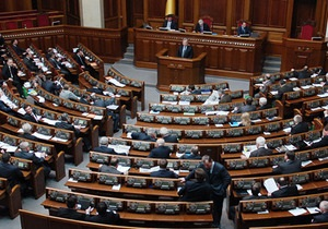 В Украине могут разрешить следственные действия посредством телефонной или видеосвязи