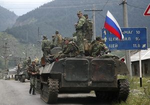 Минобороны РФ: Россия полностью взяла на себя ответственность за защиту Южной Осетии