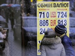 Курс продажи наличного доллара составил 8,35-8,45 грн