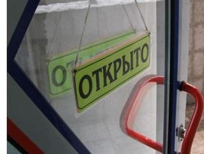 В Кировограде волонтеры заменили в магазинах русскоязычные таблички на украиноязычные