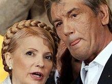 Тимошенко вызвали в Генпрокуратуру как свидетеля по делу об отравлении Ющенко