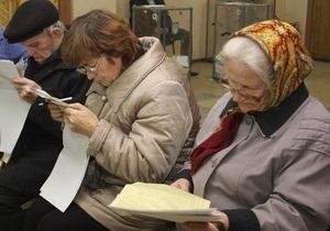 В Запорожье пенсионерка разбила градусник на избирательном участке