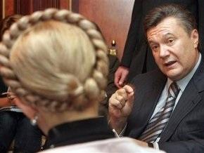 Время новостей: Янукович отказал Тимошенко