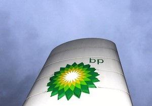 BP выкупила у поисковиков ключевые слова про разлив нефти