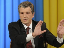 Сегодня Ющенко даст пресс-конференцию на лужайке