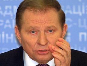 Ющенко отменил указ Кучмы о местной милиции
