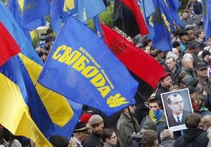 ВО Свобода считает вмешательством в дела Украины позицию Польши по признанию Бандеры