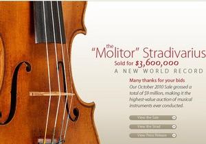 Скрипку Страдивари продали на интернет-аукционе за рекордную сумму