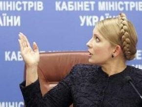 Европейские эксперты подтвердили, что Украина не отбирала российский газ - Тимошенко