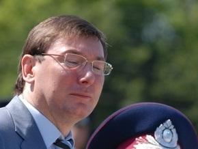 Луценко заявил, что при попытке захвата Госрыбхоза в Киеве задержаны 65 казаков