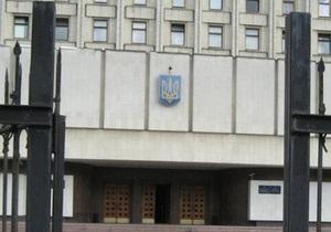 Корнийчук: ЦИК нарушила избирательное законодательство