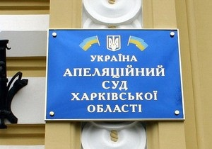 Сегодня в Харькове состоится заседание суда по делу Тимошенко и корпорации ЕЭСУ