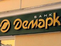Украинский банк переизбрал члена наблюдательного совета