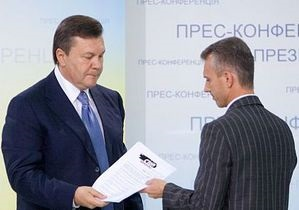 Янукович уволил генерала Хорошковского с военной службы