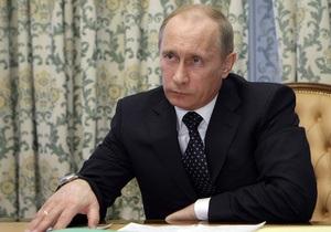 Путин выделил семьям погибших при терактах в метро по 300 тысяч рублей