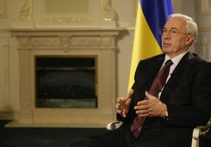Азаров: Украина попросит МВФ о кредите, если Россия резко повысит цены на газ