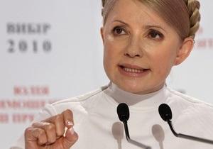 Дело: В БЮТ разгорелся скандал из-за результатов Тимошенко в четырех областях