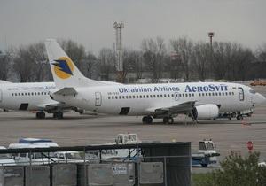 АэроСвит объяснил, почему не смог доставить на выходных из Стокгольма в Киев всех своих пассажиров