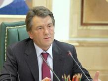 Ющенко примет участие в учениях  МЧС