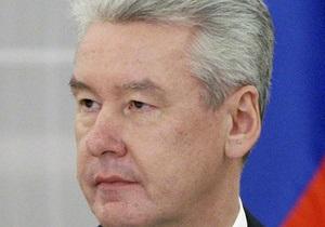 Московский мэр предлагает создать специальный парк для митингов