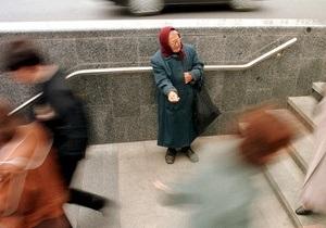 Азаров назвал социально опасной пенсионную реформу в Украине