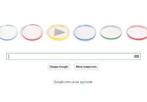 Новости науки - интернет - Google - Юлиус Рихард Петри: Google посвятил сегодняшний дудл микробиологу Юлиусу Петри