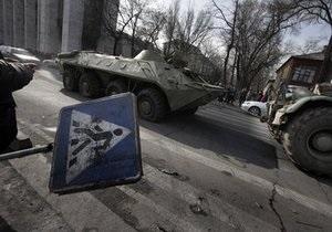 Новые власти Кыргызстана отрицают участие третьих сил в событиях в стране