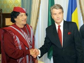 Ющенко предложил Каддафи пустить в Ливию украинских нефтеразведчиков