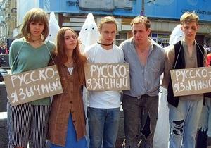 Украинцам напомнят о их праве получать образование на русском языке