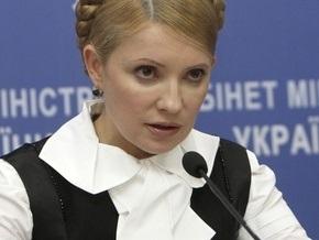 Тимошенко: Брюссельская декларация не является поражением России