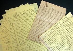 Физики обнародовали причины желтения бумаги
