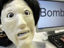 Американцы создали эмоционального робота