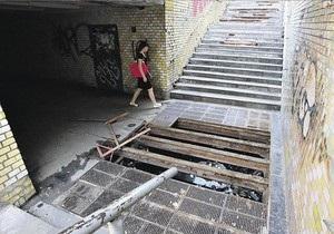 В Киеве из подземного перехода украли 40 водосточных решеток