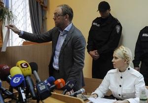 Власенко убежден, что судья незаконно отстранил его от защиты Тимошенко