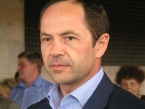 Тигипко ожидает своего назначения в Кабмин