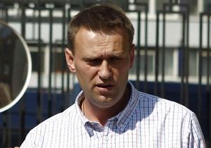 Навальный: аудиозаписи подтверждают невиновность