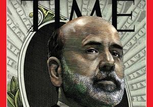Из закулисья: СМИ выяснили, что Уолл-стрит в частном порядке толкала ФРС США к глобальным решениям