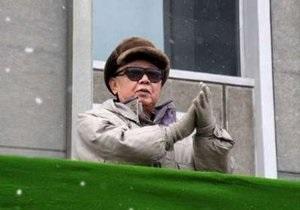 СМИ: Госдепартамент США отвел Ким Чен Иру три года жизни